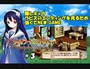 【 隠しキャラ 】ラピスEDを見るため、強くてNEW GAME【 PSP版 ヴィオラートのアトリエ 】#3