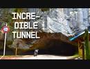 【バイク車載動画】信じられないロケーションのトンネル【ソロツーリング】