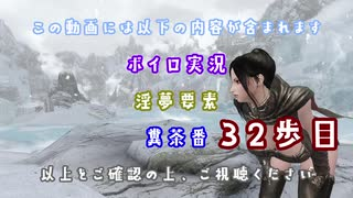 【The Elder Scrolls V: Skyrim】吟遊詩人