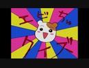 【MAD素材】エビちゅクイズ1門~2門 1080p 60fps【おるちゅばんエビちゅ】
