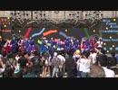 『愛工大 文化祭 2009年』で踊ってみた【ZOMBIES】