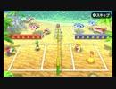 【マリオパーティ100 ミニゲームコレクション実況】 みんなで遊ぼう!レッツパーティ! part6
