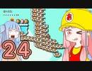 【SMM2】ゲームに学ぶコース作り講座 #24【クリア率】