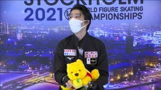 【NBC実況】羽生結弦 世界選手権2021 SP