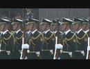 陸上自衛隊 特別儀仗隊 カナダ空軍参謀長特別儀仗