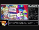 【biim兄貴リスペクト】ヒップロック3(雪上断火)(EX48)/ポップンミュージック 解明リドルズ