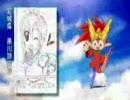 幻想世界英雄列伝フェアプレイズ ED