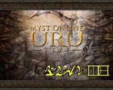 【第3章 part6】素晴らしい謎を求め、MYST Online URU LIVE【ゆっくり実況】