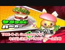 【#タベオウジャ ゲーム攻略】俺の料理でフードンファイト!神ウマ料理バトル タベオウジャ 17