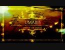 【ウマ娘MAD】UMABIS Z.O.E 「- Beyond the Bounds -」