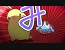 【手描きアニメ】もふ鳥ショート#27 「み」
