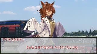 【シノビガミ】ウマ忍 サイコロダービー 第一話【実卓リプレイ】