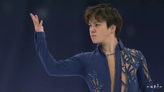 Shoma UNO - FS - 2021 World Figure Skat