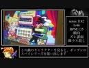 Watchdog the sleeper(EX45)フルコンボ/ポップンミュージック 解明リドルズ【biim兄貴リスペクト】