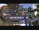 【東方MMD第1部】人里・新体制へ【最終回】
