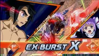 【EXVS2XB】すべて相方のおかげだった【レクス】