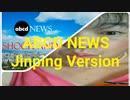 ABCD NEWS - Jinping Version
