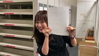 Muuun Channel限定 SPメッセージ動画 4月分