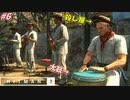 【HITMAN2】バンドメンバーと楽器を演奏してしまう暗殺者 #6【コロンビア:中編】