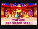 【マリオパーティ100 ミニゲームコレクション実況】 みんなで遊ぼう!レッツパーティ! part Final
