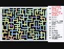 皆でパズル!!「夏休みパズル大会2020」大会問題を振り返る会23日目(終)【ニコ生】2021/03/30