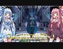 【MMD】期間限定!Sugoiエフェクト配布!!【MME】