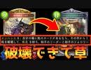 【朗報】〝殺竜剣士・ロイ〟ジャイアントマッチを破壊できる。とんでもねぇディスカードドラゴン爆誕。【 Shadowverse シャドウバース 】