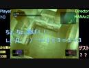 【実況:Remake】絶対に見つかってはいけない潜入任務24時_Part7【MGS1】