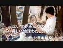 【懐かCM】昭和57年2月中旬の朝にやっていたCM
