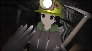 『VRゆったりライフ』で、採掘作業を手助けしたら女の子にガチギレされてとてもつらい。