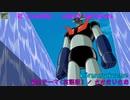 Z THEME / ISAO SASAKI MAZINGER Z Zのテーマ(英語版)/ ささきいさお マジンガーZ