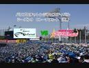 【PCFシーズン9・Cトーナメント】TeamFortune_vsバンドリ!ガールズバンドパーティ!AチームPart2