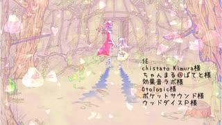 11番目の人形劇1-3 a:part リメイク版[卓