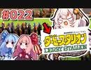 【ダビスタ】茜「うちダービー馬育てるわ」part022