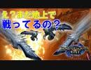 【実況】地面との決別 無限飛翔竜剣型スラアクがクッソ強い【モンスターハンターライズ】