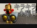 金球発射ビーダマンの動画