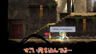 【刀剣乱舞】大倶利伽羅と後藤が光を探す1