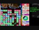 【RTA】3分43秒7 PS版ミスタードリラー 1000m any%