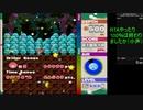 【RTA】2分14秒6 PS版ミスタードリラー 500m 100%(パーフェクトエアー)