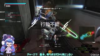 【PS4BB】フル修羅が行く 音街ウナ実況 Pa