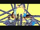 カンナムスタイル替え歌 - YouTube -