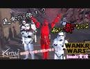 【kenshiゆっくり実況】WANKO WARS ~Episode3  Revenge of the Dog~#9