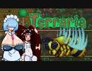 絶壁ツインテメイドがジャーニーモードで楽しようとしているので爆乳メカクレメイド長に監視されているTerraria実況 4