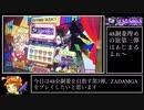 ZADAMGA(EX48)/ポップンミュージック 解明リドルズ【biim兄貴リスペクト】