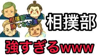 【イナズマイレブン】チー牛縛りpart0.5【イナイレ実況】