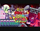 【おそ松さん】へそくりウォーズ アニメ第3期最終回のネタバ...