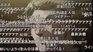 「進撃の巨人 The Final Season」16話上映会アンケ+主人公ライナー