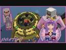 【Minecraft】TUSB死ぬ気でクリアしていけ part69 前編
