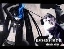 ブラック★ロックシューターを俺色に染めてみた - neko