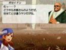 【MUGEN】 MUGEN STORIES INFINITY 第15話